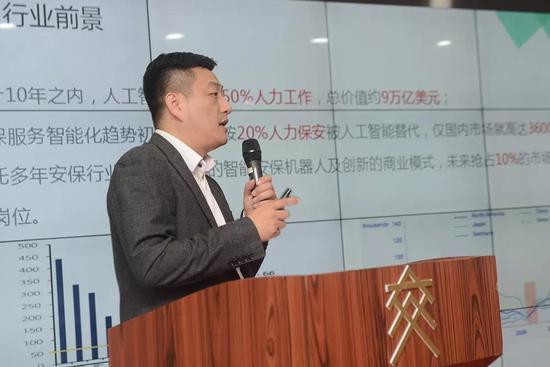 卫安智能项目主讲人 钟翔宇