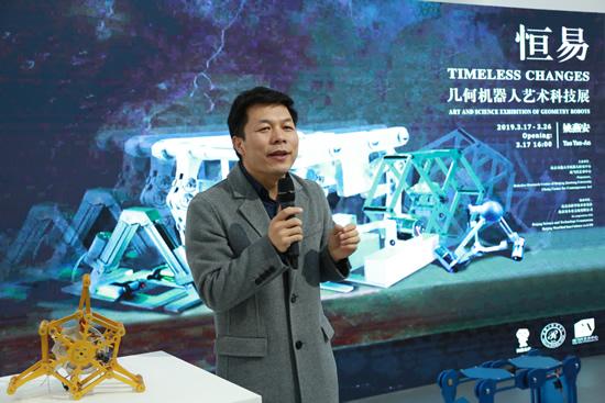参展艺术家、北京交通大学博士生导师姚燕安教授致辞