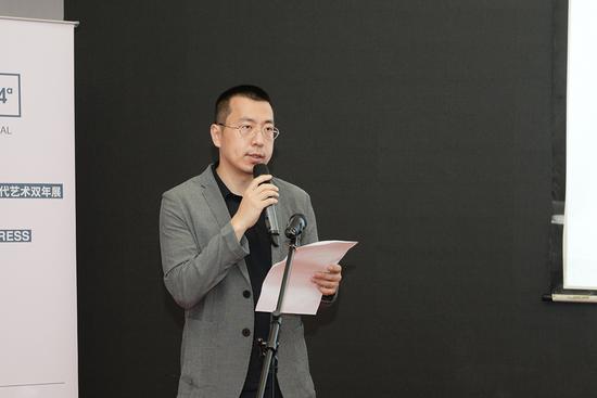 第十四届库里蒂巴国际当代艺术双年展中国馆策展人卢征远先生介绍本次中国馆展览的筹备情况