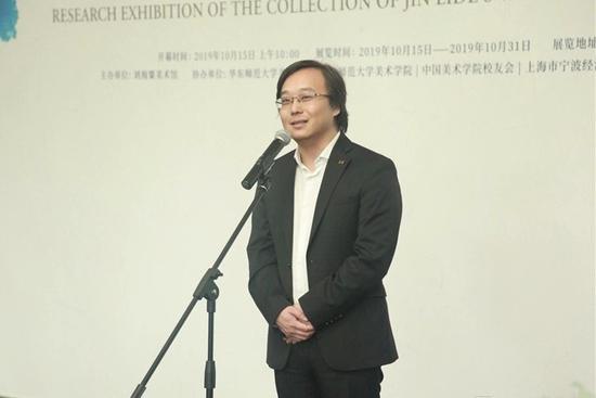 刘海粟美术馆馆藏金立德