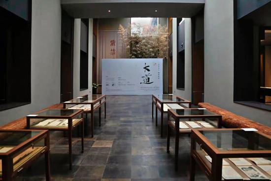 大道:百年名人翰墨集萃展在京开幕