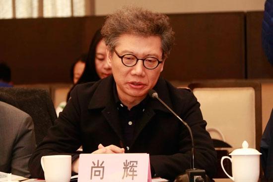 尚辉在研讨会发言