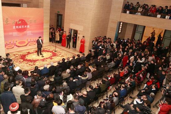 孟宪成艺术展在京开幕