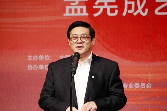 中国美术家协会党组书记、副主席徐里致辞