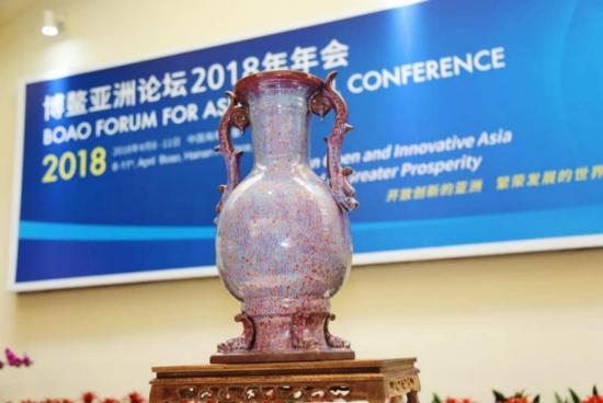2018年亚洲博鳌国礼:大宋官窑再次当选