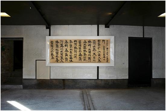 《杜甫-曲江之一》徐冰 / 纸本水墨 / 99×239cm / 2012