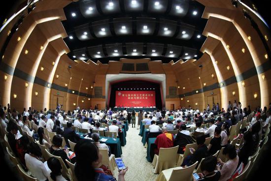 第七届中国工艺美术大师座谈会在京举行
