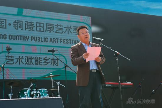 第二届中国·铜陵田原艺术季