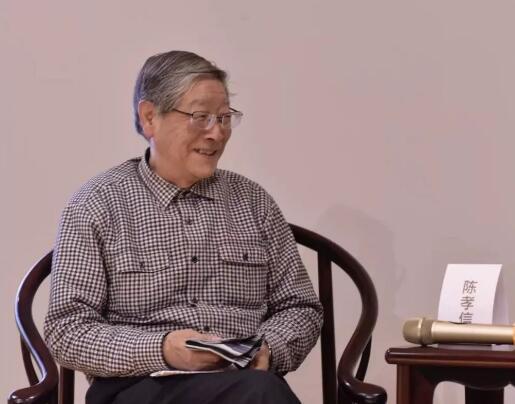 著名当代艺术批评家,当代水墨批评专家 陈孝信