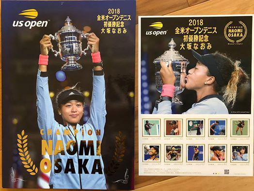 大坂直美美网夺冠邮票日本发行首次获此殊荣