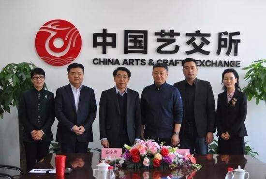 中国艺交所与中央美术学院国家艺术与文化政策研究所代表方合影