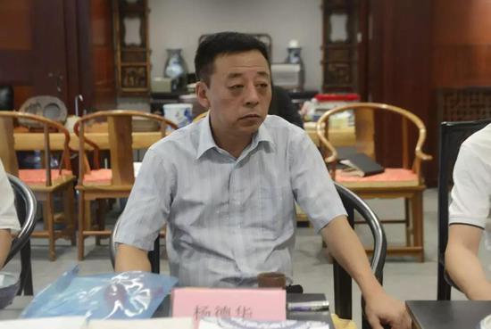 辽宁兴润金控投资股份有限公司董事长特别助理杨德华
