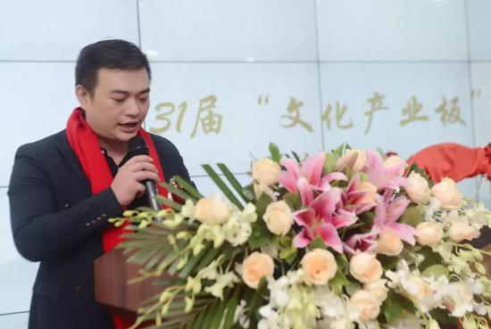 江西文林影视传媒有限公司总裁 叶峰