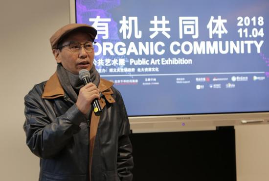 中国艺术研究院研究员、批评家、策展人王端廷在展览开幕式上致辞