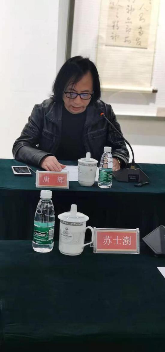 荣宝斋副总经理、荣宝斋画院院长唐辉主持研讨会