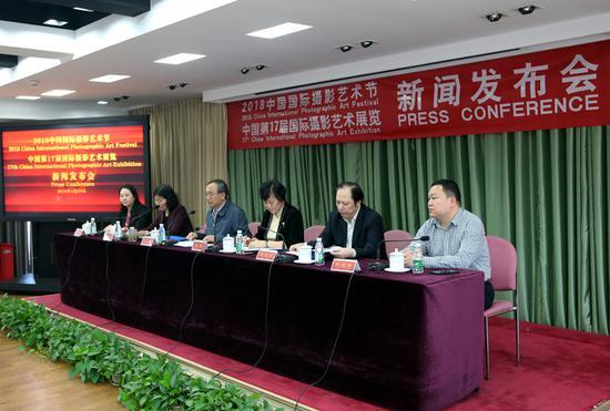 2018中国国际摄影艺术节展新闻发布会现场