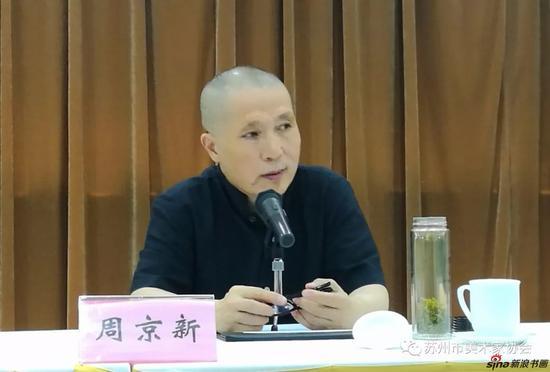 中国美术家协会副主席、江苏省美术家协会主席周京新讲话并作创作辅导