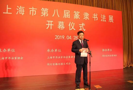 上海市文联副主席兼秘书长沈文忠先生讲话