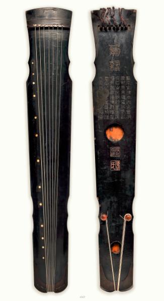 """宋"""" 凤势""""式古琴  通长:123cm 肩宽:19.6cm 尾宽:15.6cm  来源:宋镜涵先生旧藏。"""