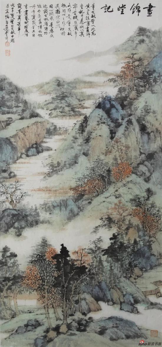 朱忠民 《昼锦堂记》 45×98cm