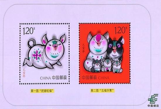 由韩美林设计的《己亥年》特种邮票开机印刷韩美林己亥年邮票