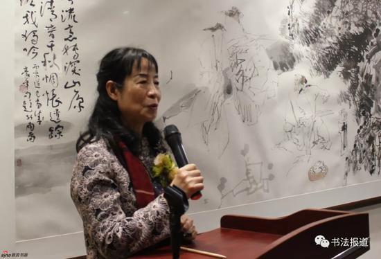 杨杰代表参展女书法家讲话
