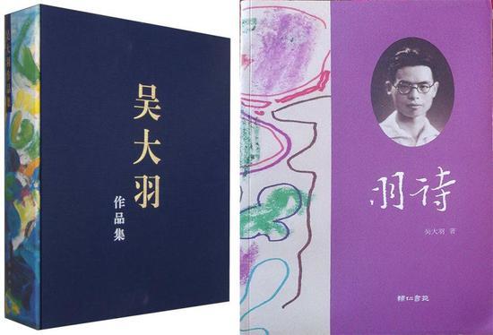 吴大羽油画出版物
