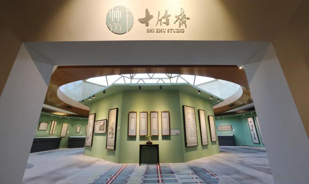 拍卖资讯|十竹斋拍卖(北京)2020首拍近5亿收官