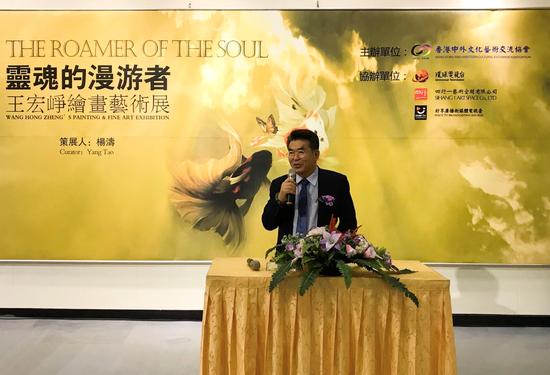 香港中外文化艺术交流协会会长杨涛