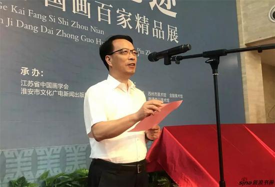 淮安市委常委、宣传部长周毅讲话