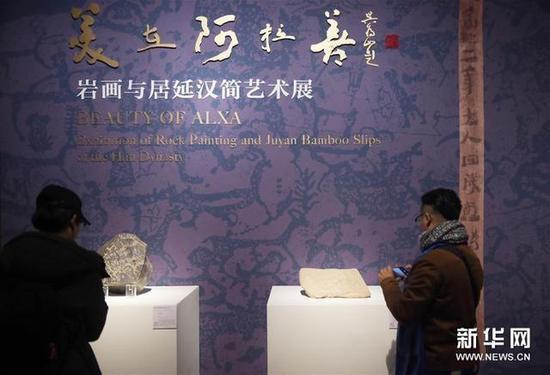 图片来源:新华社记者 鲁鹏 摄