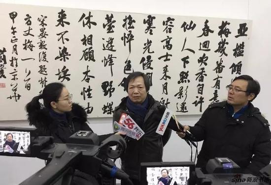 《人民日报》文艺部主任、中国书法家协会理事 梁永琳接受采访