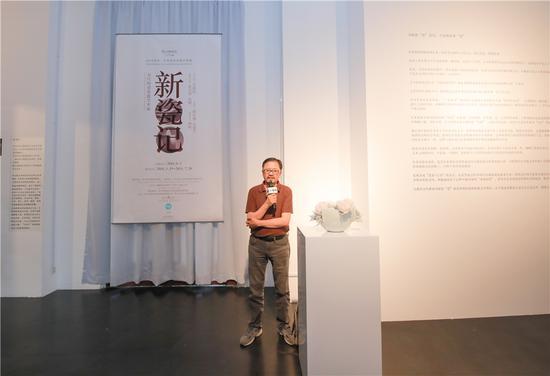 IAC联合国教科文组织国际陶艺学会中国理事周光真教授致辞