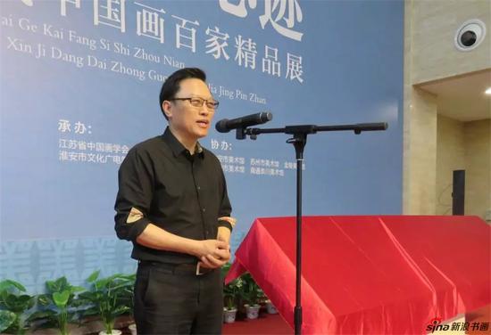 中国画学会副会长、江苏省中国画学会会长、江苏艺术基金会副理事长高云讲话