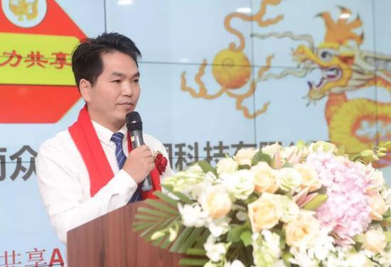 云南众湖互联网科技有限公司总经理 沈晓铸先生致辞