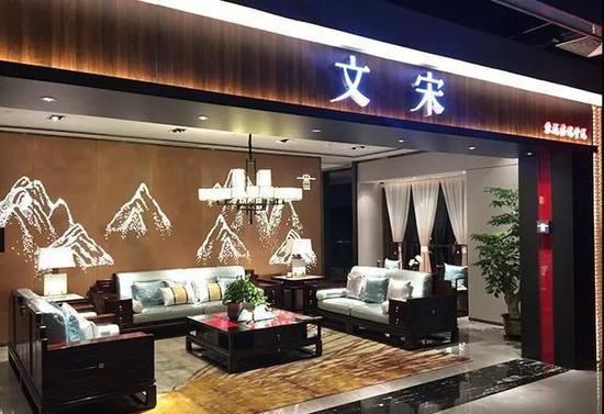 东成红木-广州文宋旗舰店