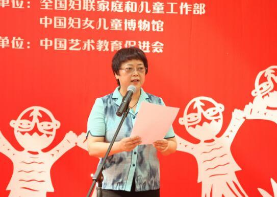 中国妇女儿童博物馆常务副馆长曾祝致辞
