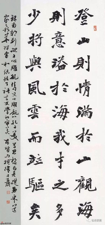 安文丽《刘勰<文心雕龙>选句》 135x64cm
