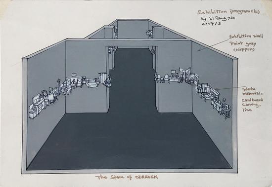 1《INDOORS》布鲁塞尔ODRADEK驻地项目展览方案手稿 2017年 李邦耀