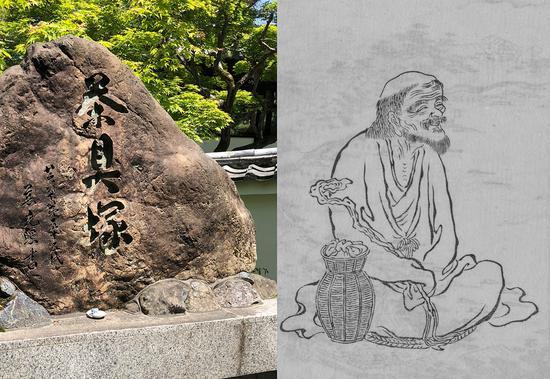 """黄檗宗禅僧""""卖茶翁""""   京都万福寺内纪念卖茶翁之茶具塚"""