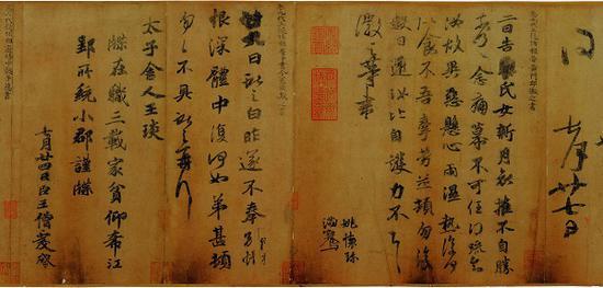 《万岁通天帖》局部 辽宁省博物馆藏