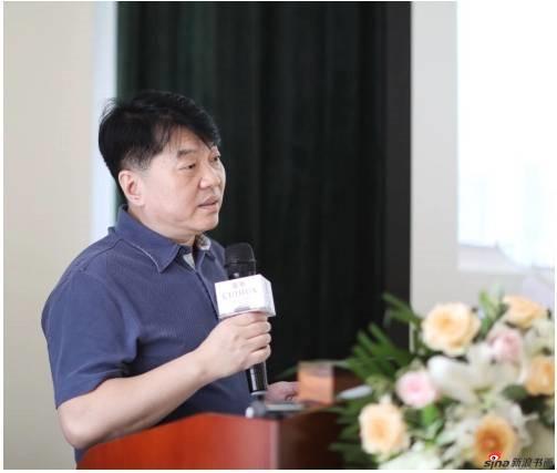 故宫博物院文化事业部冯辉主任致辞