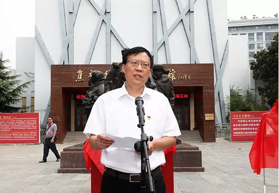 开封市委副书记、统战部部长秦宝强致辞