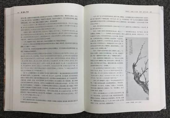 拍品出版页