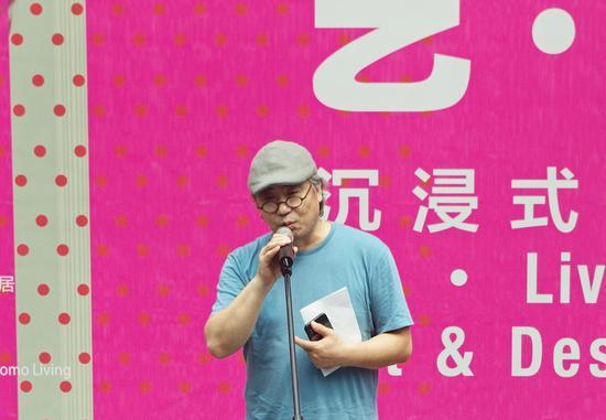 展览总策展人、中央美术学院设计学院院长宋协伟致辞
