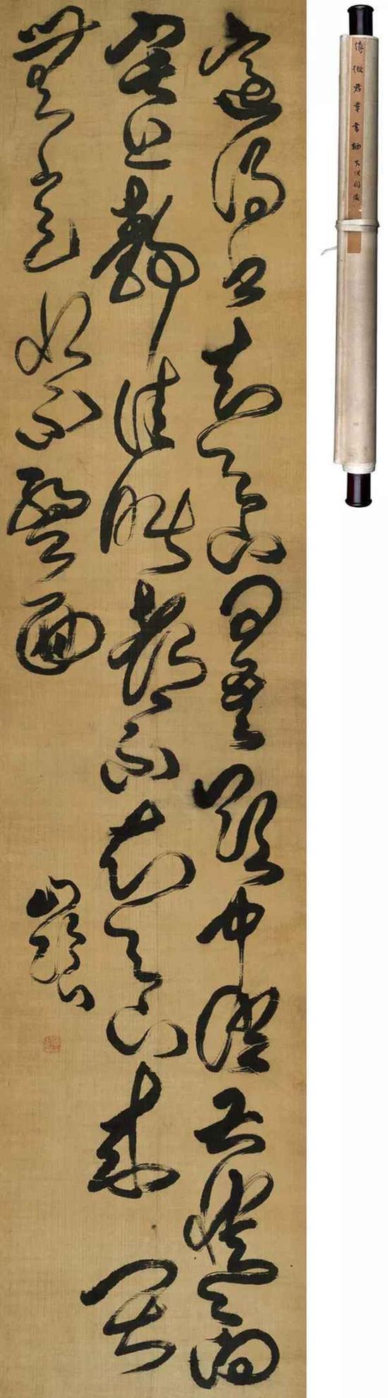 傅山 书法   立轴 水墨纸本   206×45cm   成交价:RMB 2,645,000