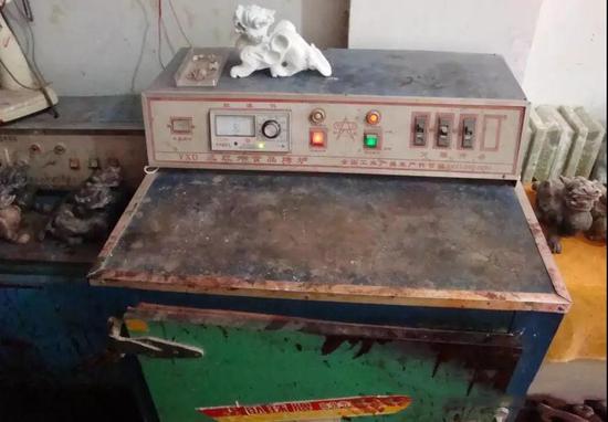 图3:烤炉