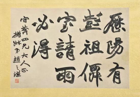 赵之谦 行书 节录《抱朴子》  清写本  1轴附盒 纸本  51×74.5 cm  成交价:RMB 2,415,000