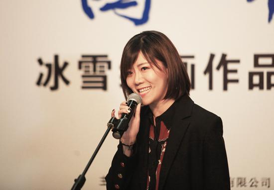 展览主办方北京歌华展览有限公司总经理崔瀚文女士致辞