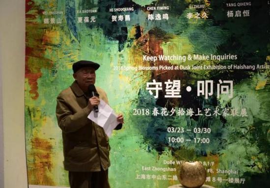原上海市委副秘书长刘文庆先生出席活动并宣布活动开幕